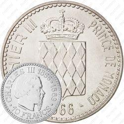 10 франков 1966