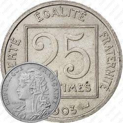25 сантимов 1903
