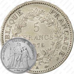 5 франков 1876, A