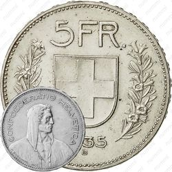 5 франков 1935