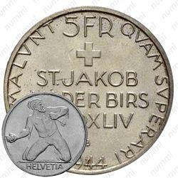 5 франков 1944