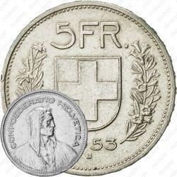 5 франков 1953