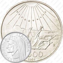 500лир 1965