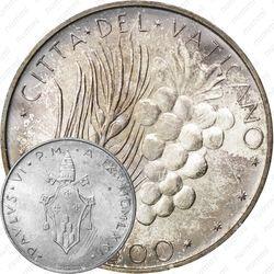 500лир 1971