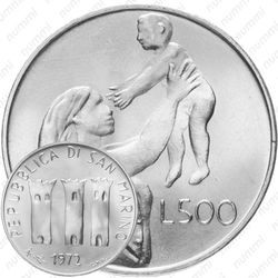 500лир 1972