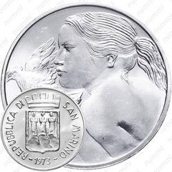 500лир 1973