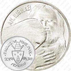 500лир 1975