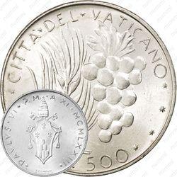 500лир 1976