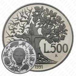 500лир 1991, флора и фауна