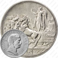 1 лира 1917