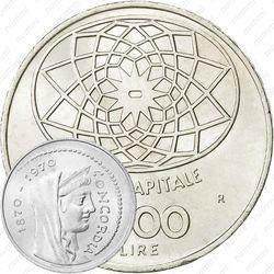 1000лир 1970