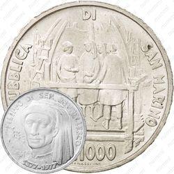 1000лир 1977