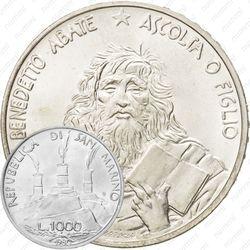 1000лир 1980