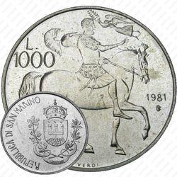 1000лир 1981