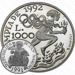 1000лир 1991, олимпийский огонь