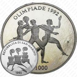 1000лир 1992