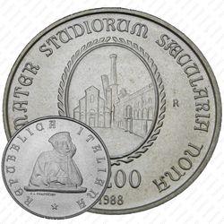 200лир 1988