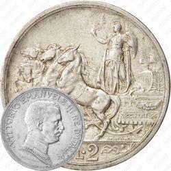 2лиры 1915