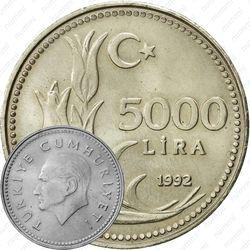 5000лир 1992