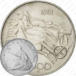 500лир 1961, 100 лет объединения