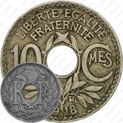 10сантимов 1918