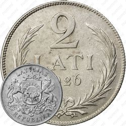 2 лата 1926