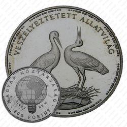 200 форинтов 1992