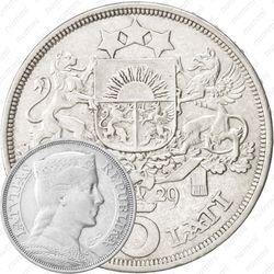 5 латов 1929