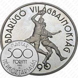 500 форинтов 1989