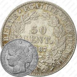 50сантимов 1887