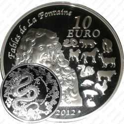 10 евро 2012, год Дракона