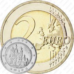 2 евро 2012, Бавария