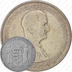 5 пенго 1930