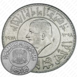 1 фунт 1978