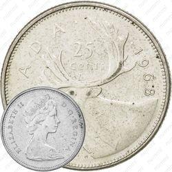 25 центов 1968, серебро
