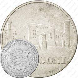 2кроны 1930