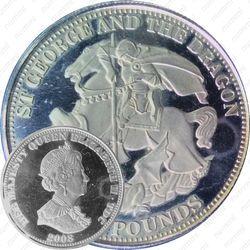 5 фунтов 2008