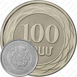 100 драмов 2003