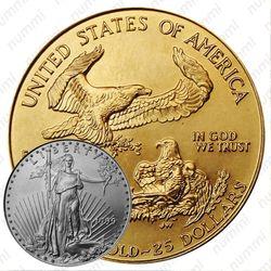 25 долларов 1999