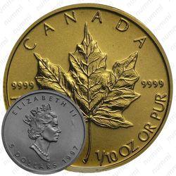 5 долларов 1997