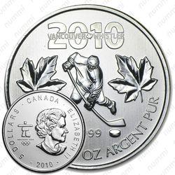 5 долларов 2010