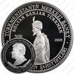 500 манатов 2001