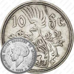 10 франков 1929