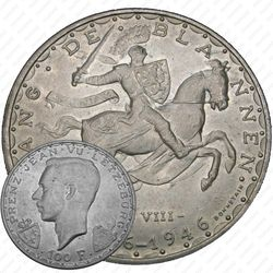 100 франков 1946