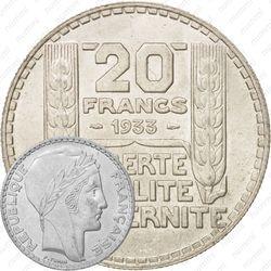 20 франков 1933