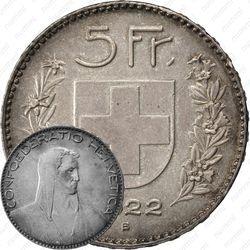 5 франков 1922