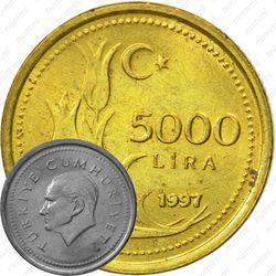 5000лир 1997