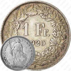 1 франк 1920