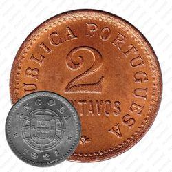 2 сентаво 1921
