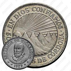 50 сентаво 1929